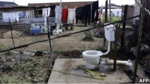 Такие туалеты стоят в разных южноафриканских провинциях с 2003 года