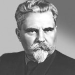 Григорий Ширма