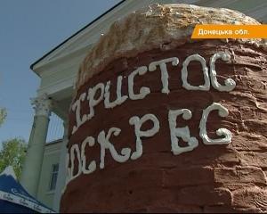 Рекордную пасху испекли в Украине
