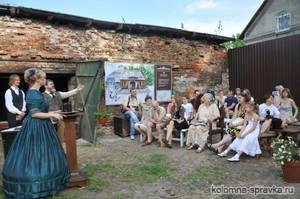 Музей истории винопития