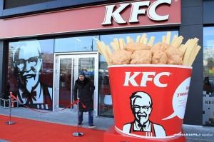 Фастфуд KFC