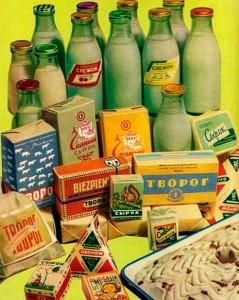 Продукты бывшего СССР