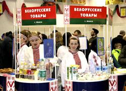 Белорусский продукты