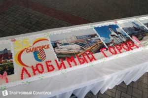 Торт в Солигорске