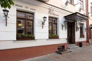 Кафе в Гродно