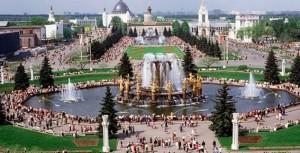 ВВЦ, Москва