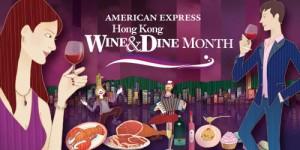 Фестиваль еды и вина