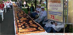 Здоровый пирог в Рыбинске