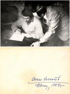 Муслім Магамаеў і Генадзь Казлоўскі