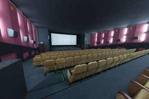 Кинотеатр Ракета