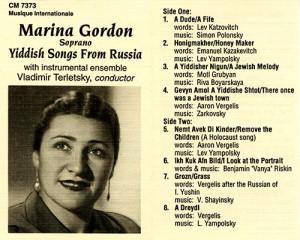 Обложка компактдиска «Marina Gordon, Soprano. Yiddish Songs From Russia»