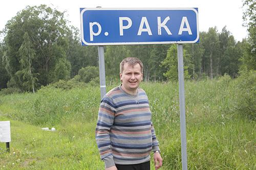 По дороге в браславский зверинец можно встретить необычную речку. Явный победитель в номинации «Самое однозначное название реки»