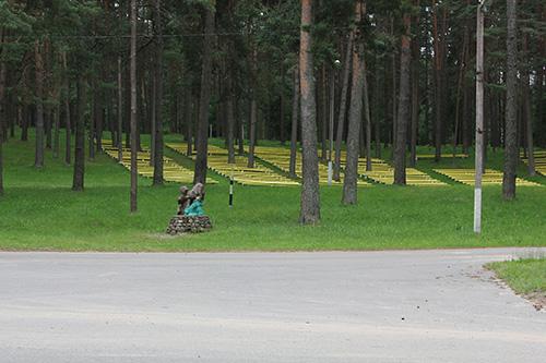 Зал заседаний Национального парка «Браславские озёра»