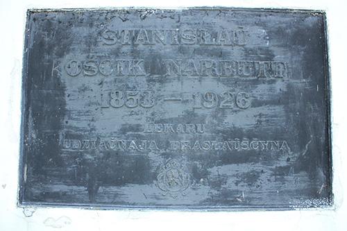 табличка на памятнике-маяке Станислава Нарбута в Браславе