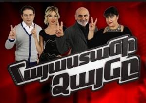Наставники проекта «Голос Армении»