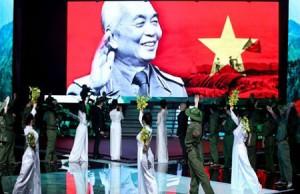 Фрагмент проекта Giọng hát Việt (The Voice of Vietnam)