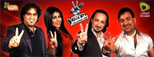 Наставники проекта The Voice of Afghanistan