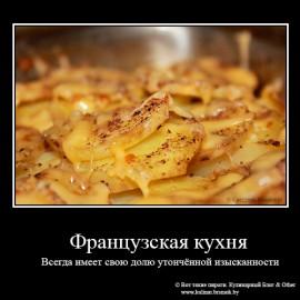 potato-to-france
