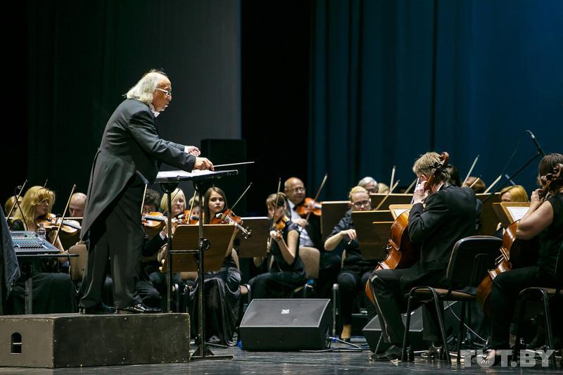 Аркадий Берин и Государственный симфонический оркестр Республики Белаурсь