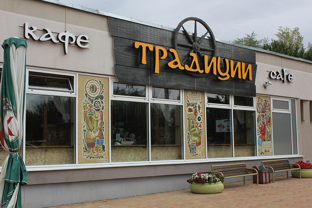 kafe-tradizii-2