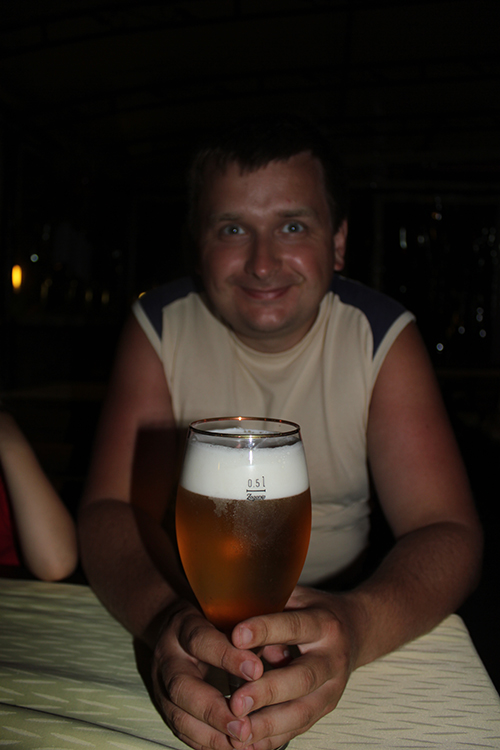 Пиво «Загорка»